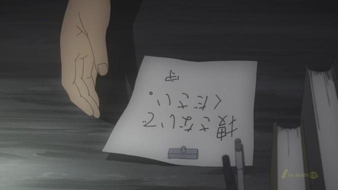 Mamoru's note